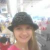 Missing girl found safe