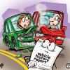 Car Buyer Beware