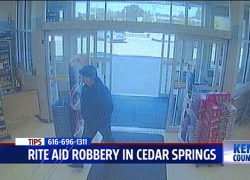 Reward offered in Rite Aid robbery