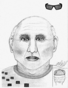 Police are seeking this suspect in connection with an indecent exposure complaint.