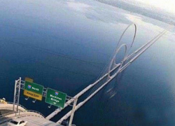 Thrills and chills as you cross new bridge